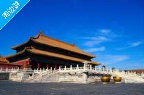 北京精彩二日游