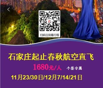 台湾环岛八日游(2018升级版)1680元
